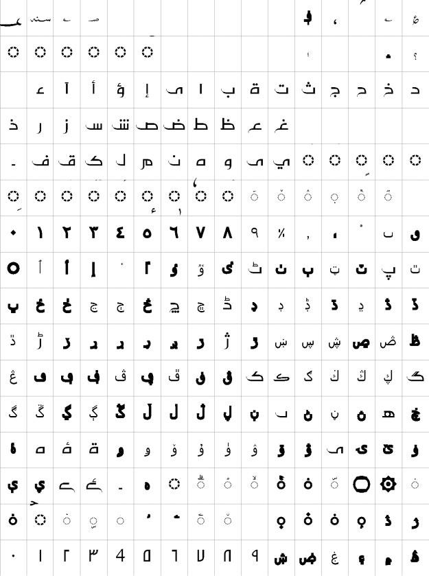 AlQalam Ferdaos 1 Urdu Font