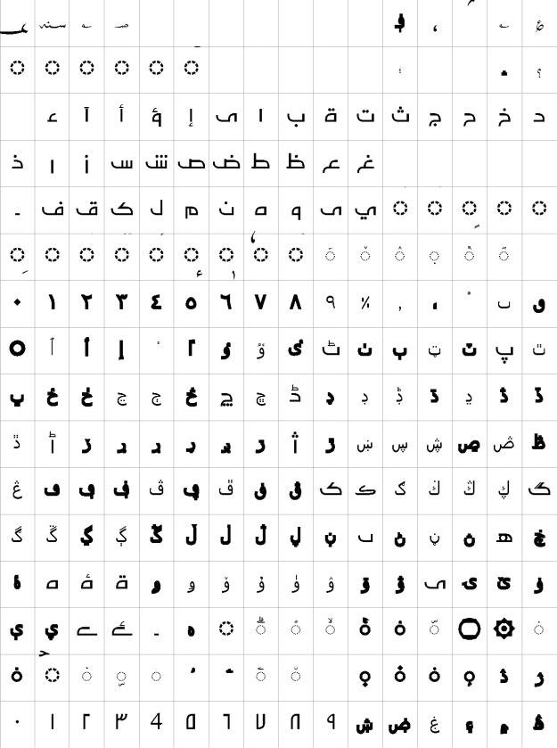 AlQalam Ferdaos Urdu Font