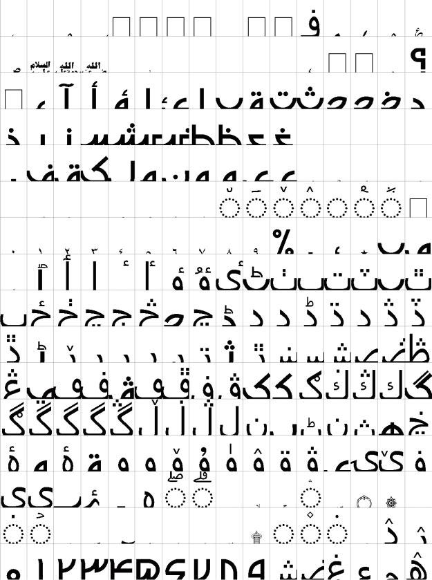 AlQalam Kaman Urdu Font