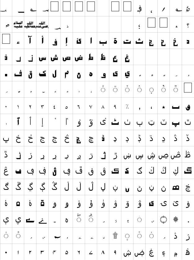 AlQalam ShahJahan Urdu Font