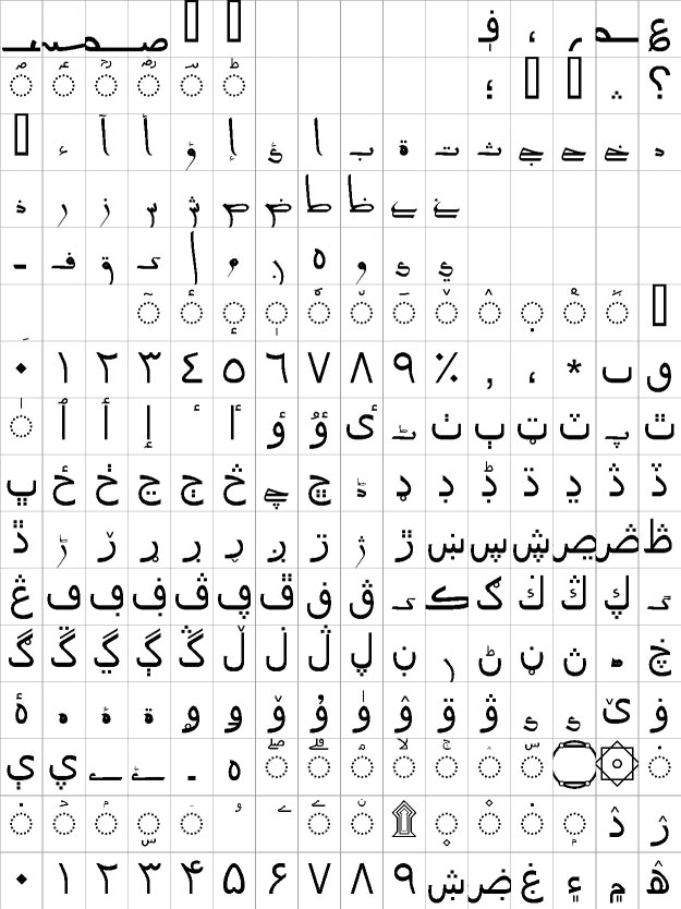 AlQalam Shamshad Urdu Font
