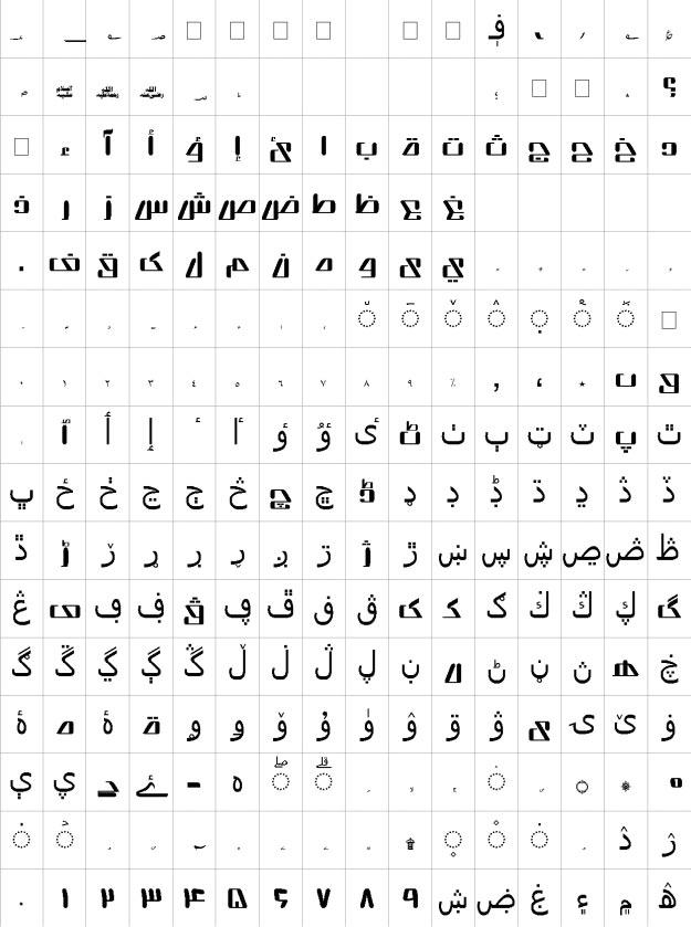 AlQalam Tahir Urdu Font