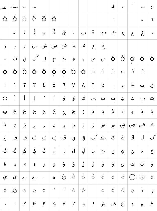 AlFars 6 Kamran Bold Urdu Font