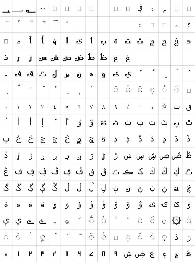 AA Sameer Shamok Urdu Font