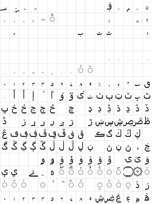 Urdu Emad Nastaleeq Urdu Font