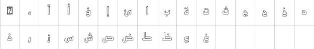 Ahmed LT Outline Urdu Font