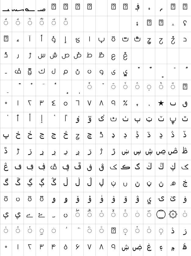 Amer LT Urdu Font