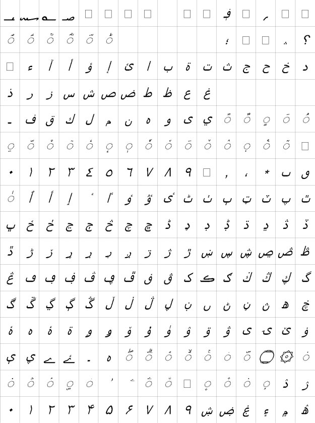 Arial Italic Urdu Font