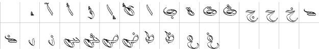 Italic Outline Art Urdu Font
