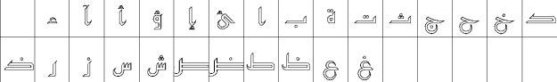Kufi Extended Outline Urdu Font