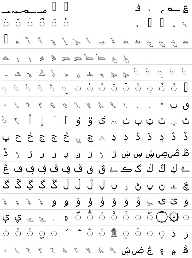 Kufi Outline Shaded Urdu Font
