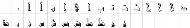 Old Antic Outline Shaded Urdu Font