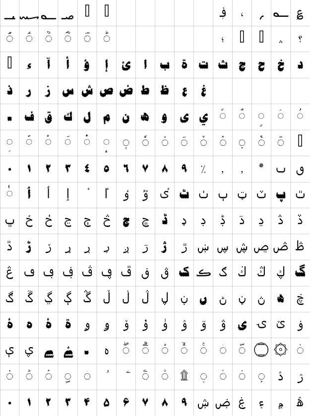 Simple Bold Jut Out Urdu Font