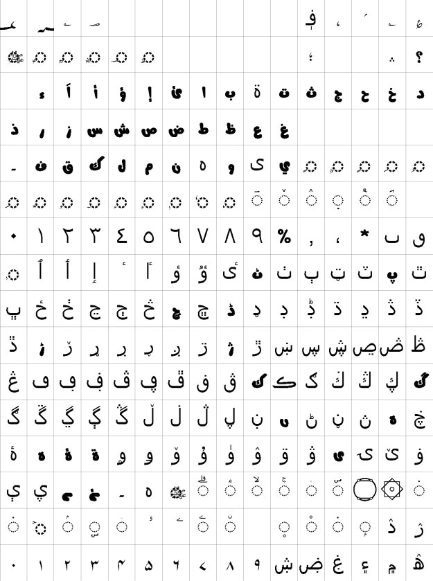 Attari Salees Urdu Font