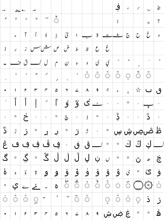 Jameel Noori Kasheeda Urdu Font