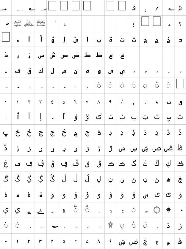 Aadil Urdu Font