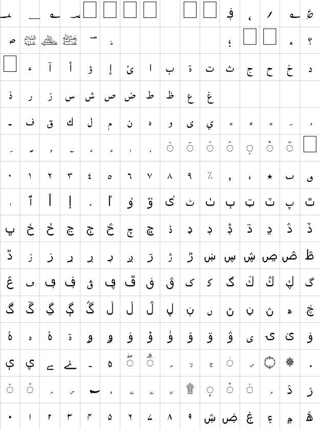 Asad Urdu Font