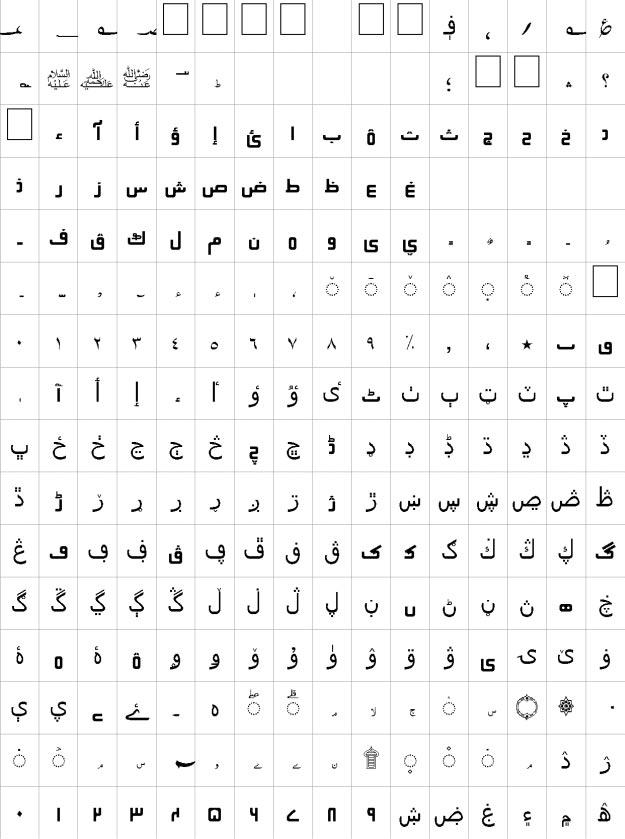 Ebham Unicode Urdu Font