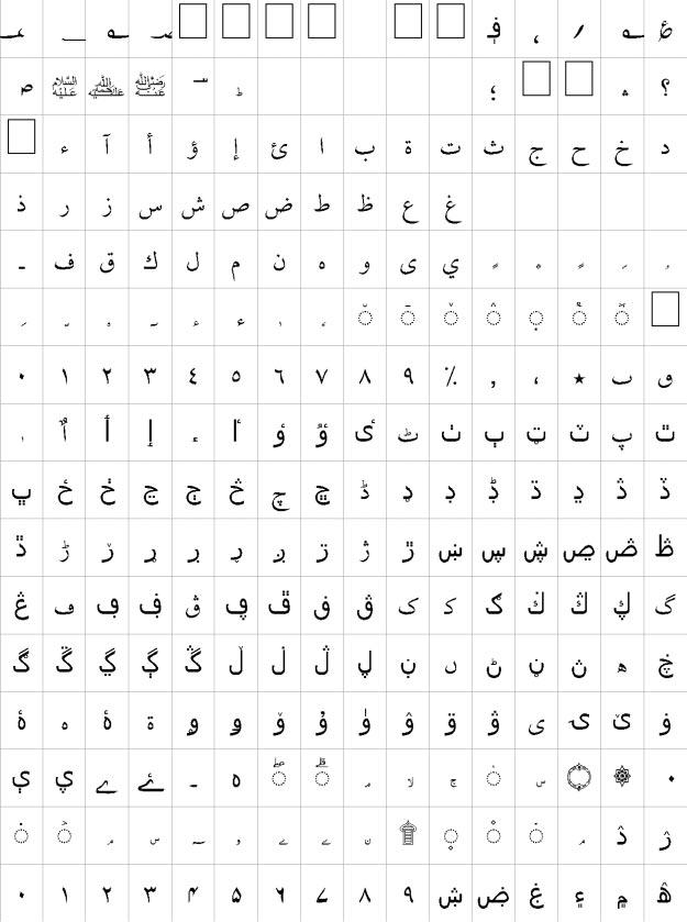 Hadith Light Urdu Font