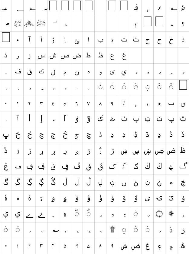 Rehan Urdu Font