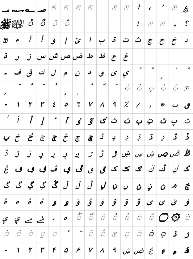 XB Yagut Bold Italic Urdu Font