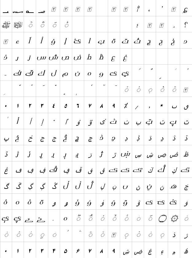 XM Yermook Italic Urdu Font